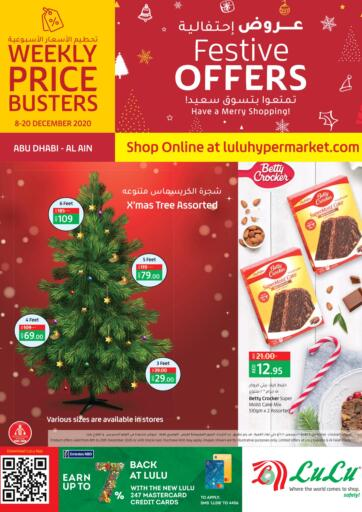 UAE - Ras al Khaimah Lulu Hypermarket offers in D4D Online. Festive Offers. Festive Offers At Lulu Hypermarket. Purchase your favorites during this amazing time!! Offers Going For Fresh Foods, Groceries, Beauty Items, Fitness Accessories, Home Needs, Electronics, Mobiles, Appliances, Christmas Decoration Items & Accessories & Many More. Everything Under One Roof ! Offer is valid till 20th December Start Shopping!. Till 20th December
