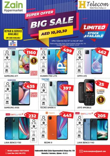 UAE - Sharjah / Ajman Zain Hypermarket offers in D4D Online. Big Sale. Big Sale.!! Get your favorite products at the best prices from Zain Hypermarket. Offers Going For Electronics, Mobiles & Accessories etc  This offer is valid Till 28th February 2021. Keep Shopping!!. Till 28th February