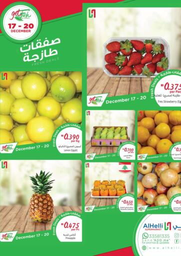 Bahrain Al Helli offers in D4D Online. Fresh Deals. Your favorite shopping center is here with Fresh Deals, offer valid Till 20th December 2020. Enjoy Shopping!. Till 20th December