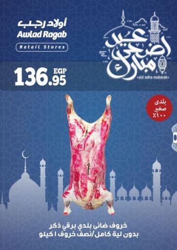 Egypt - Cairo Awlad Ragab offers in D4D Online. Eid Al Adha Mubarak. . Till 28th July