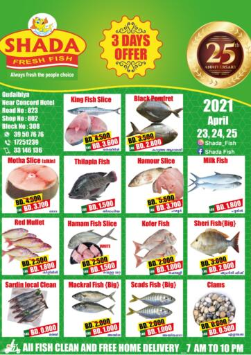 Bahrain Shada Fish offers in D4D Online. 3 Days Offer. . Till 25th April