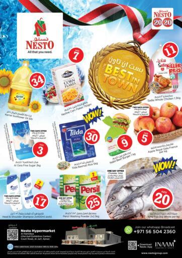 UAE - Fujairah Nesto Hypermarket offers in D4D Online. Al Hamidiya, Al Jurf- Ajman. . Till 16th October