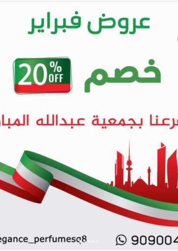 Kuwait Abdullah Al-Mubarak Co-op. Society offers in D4D Online. February Discount - 20% Off. . Until Stock Last