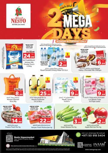 UAE - Fujairah Nesto Hypermarket offers in D4D Online. Butina, Sharjah. . Till 19th October