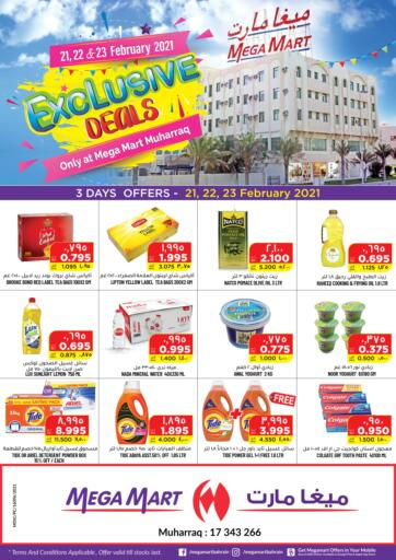 Bahrain MegaMart & Macro Mart  offers in D4D Online. Exclusive Deals. Exclusive Deals At MegaMart & MacroMart! Offer Includes Groceries & much more at reduced prices. Offer Valid TIll 23rd February. Happy Shopping!!. Till 23rd February