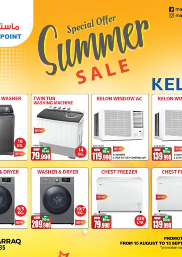 Bahrain Master Point  offers in D4D Online. Summer Sale. . Till 15th September