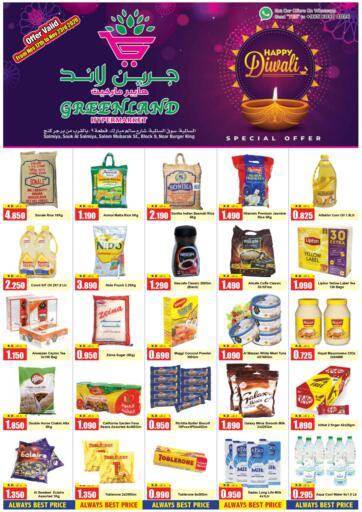 Kuwait Greenland Hypermarket offers in D4D Online. Happy Diwali. . Till 23rd November