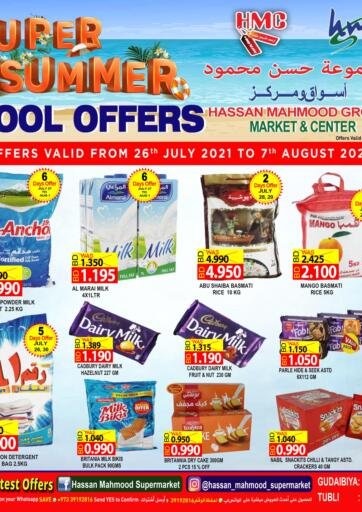 Bahrain Hassan Mahmood Group offers in D4D Online. Super Summer Cool Offers at Hassan Mahmood Group. Super Summer Cool Offers at Hassan Mahmood Group. Offers on Groceries, Frozen Foods And Many More Till 07th August. Enjoy Shopping! . Till 07th August