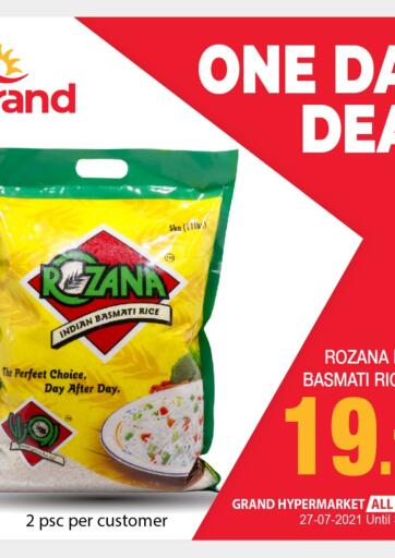 Qatar - Al-Shahaniya Grand Hypermarket offers in D4D Online. One Day Deal. . Only On 27th July