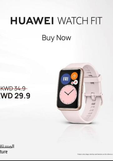 Kuwait Future Store offers in D4D Online. Huawei Watch Fit!. . Until Stock Lasts
