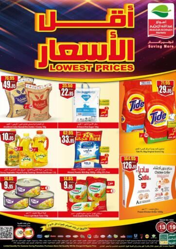 KSA, Saudi Arabia, Saudi - Al Khobar Othaim Markets offers in D4D Online. Lowest Prices. Come On In! Lowest Prices Deal Happening Here! Visit The Store Now And Get Products at Best Price From Othaim Markets. Offer Valid Till 19th January 2021.  Enjoy Shopping!. Till 19th January