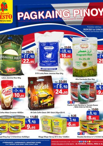 KSA, Saudi Arabia, Saudi - Al Hasa Nesto offers in D4D Online. Pagkaing Pinoy. Pagkaing Pinoy!!! Get your favorite products at the best prices from Nesto. Buy More Save More! Offer Valid Till 13th April 2021. Happy Shopping!!! Start Shopping!!!! . Till 13th April