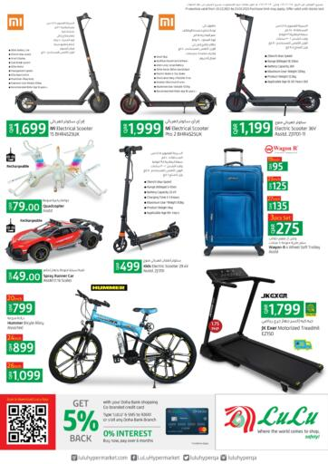 Qatar - Doha LuLu Hypermarket offers in D4D Online. Toys And Luggage Offer. Get your favorites on  Toys And Luggage  offers from the Lulu Hypermarket . Take advantage of this offer Valid Till 3rd March. Happy Shopping!. Till 3rd March