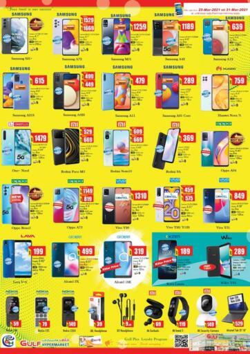 UAE - Ras al Khaimah Gulf Hypermarket offers in D4D Online. Mobile Deal. . Till 31st March