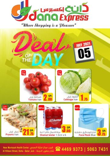 Qatar - Al-Shahaniya Dana Express offers in D4D Online. Deal Of The Day. . Only On 05th July