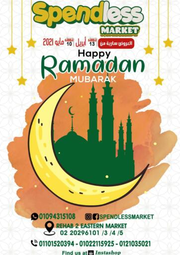 Egypt - Cairo Spendless Market offers in D4D Online. Happy Ramadan Mubarak. . Till 10th May