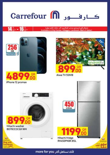 Qatar - Al Wakra Carrefour offers in D4D Online. Special Offer. . Till 16th January