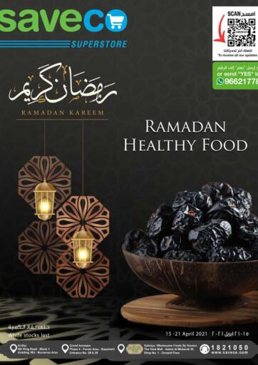 Kuwait Saveco offers in D4D Online. Ramadan Healthy Food. Ramadan Special Offer's Now Available @Saveco Offer Valid Till 21st April Enjoy Shopping . Till 21st April