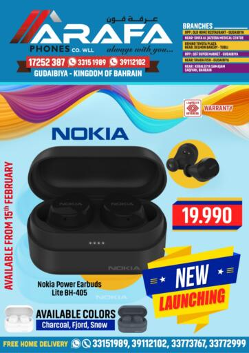 Bahrain Arafa Phones offers in D4D Online. Special Offer. Special Offer at Arafa Phones!! Buy Your Favorite Mobile Phones and Accessories at Unbelievable Rates. This offer is valid Till Until Stock Lasts!! Hurry Now!!. Until Stock Lasts