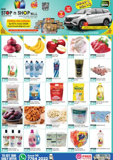 Qatar - Al Rayyan New Stop n Shop @Fereej Bin Omran offers in D4D Online. Special Offers. . Till 30th January