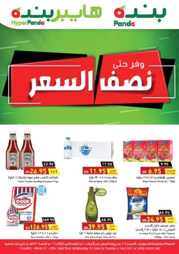 KSA, Saudi Arabia, Saudi - Bishah Hyper Panda offers in D4D Online. Save Upto Half price. Now you can get your products from your favorite brands during the 'Save Upto Half price' at Hyper Panda Store. This offer is only valid Till July 6 2021.. Till July 6