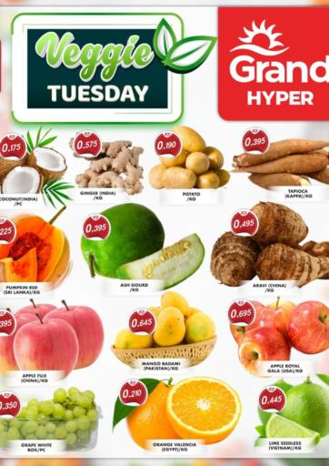 Kuwait Grand Hyper offers in D4D Online. Veggie Tuesday. . Only On 6th July