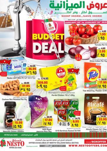 KSA, Saudi Arabia, Saudi - Al Khobar Nesto offers in D4D Online. Budget Deal @ Villagio Mall. . Till 26th January
