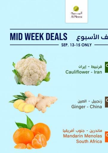 Oman - Muscat Al Meera  offers in D4D Online. Mid week Deals. . Till 15th September