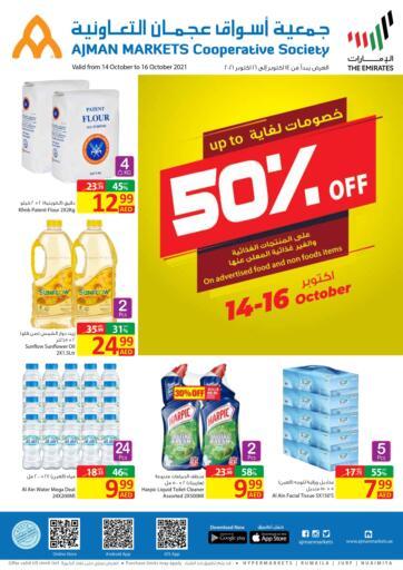 UAE - Sharjah / Ajman Ajman Markets Cooperative Society offers in D4D Online. 50% OFF. . Till 16th October