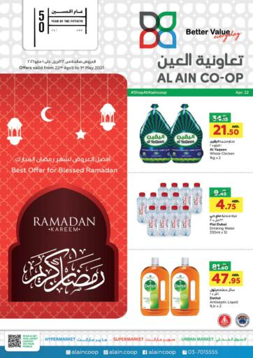 UAE - Al Ain Al-Ain Co-op Society offers in D4D Online. Ramadan Offers. . Till 1st may