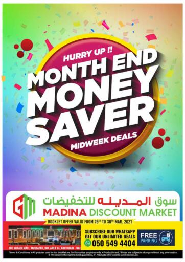 UAE - Dubai Azhar Al Madina Hypermarket offers in D4D Online. Month End Money Saver @ Madina Discount Market. . Till 30th March