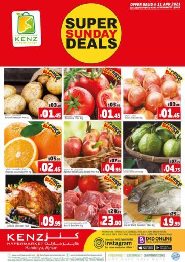 UAE - Sharjah / Ajman Kenz Hypermarket offers in D4D Online. Super Sunday Deals. . Only On 11th April