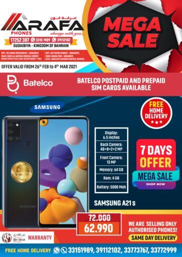 Bahrain Arafa Phones offers in D4D Online. Mega Sale. . Till 04th March