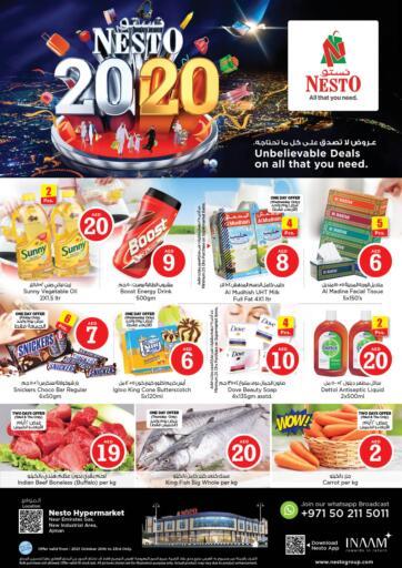 UAE - Sharjah / Ajman Nesto Hypermarket offers in D4D Online. New Indestrial Area,Ajman. . Till 23rd October