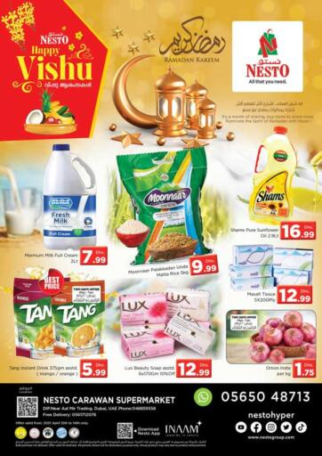 UAE - Dubai Nesto Hypermarket offers in D4D Online. DIP, Dubai. . Till 14th April