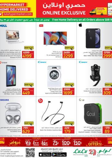 KSA, Saudi Arabia, Saudi - Dammam LULU Hypermarket  offers in D4D Online. Online Exclusive. . Till 26th October