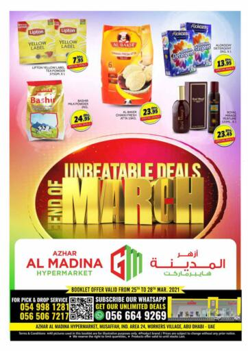 UAE - Dubai Azhar Al Madina Hypermarket offers in D4D Online. Unbeatable Deals. . Till 28th March