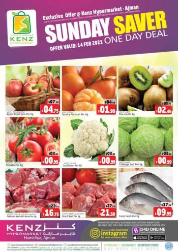 UAE - Sharjah / Ajman Kenz Hypermarket offers in D4D Online. Sunday Saver. . Only On 14th February