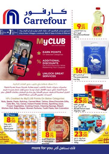 Qatar - Al Khor Carrefour offers in D4D Online. Weekly Offers. Weekly Offers Are Available At Carrefour.  Offers Are Valid till 7th September  .Hurry Up! Enjoy Shopping!!!!. Till 7th September