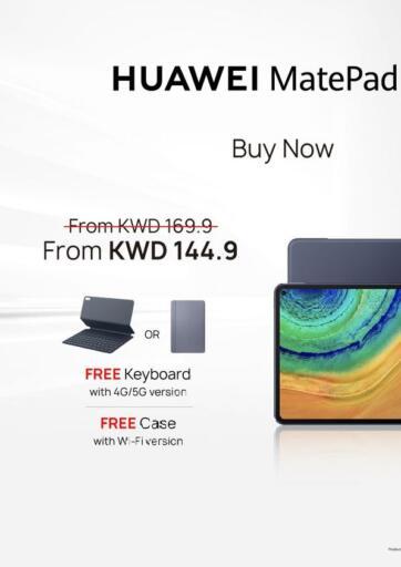 Kuwait X-Cite offers in D4D Online. Best Deal. . Until Stock Last