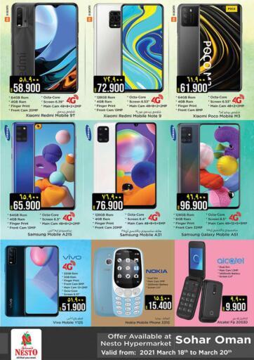 Oman - Sohar Nesto Hyper Market   offers in D4D Online. Special Offer. . Till 20th March
