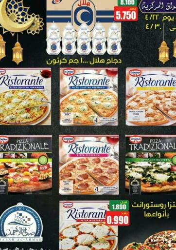 Kuwait Sabah Al-Ahmad Cooperative Society offers in D4D Online. Special Offer. . Till 30th April