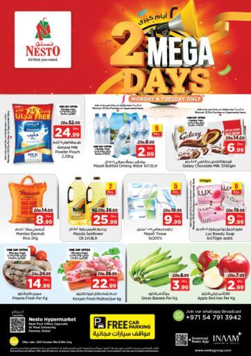 UAE - Sharjah / Ajman Nesto Hypermarket offers in D4D Online. Karama 2, Dubai. . Till 19th October