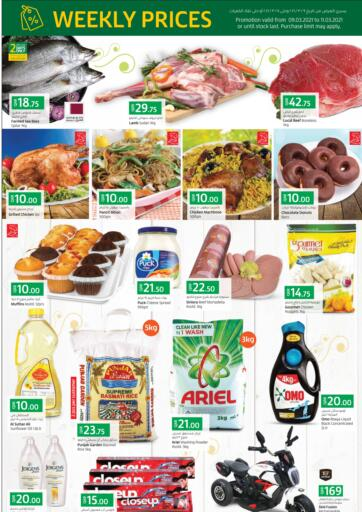 Qatar - Doha LuLu Hypermarket offers in D4D Online. Weekly Prices. Get your favorites on  Weekly Prices offers from the Lulu Hypermarket . Take advantage of this offer .Offers Are Valid Till 11th March. Happy Shopping!. Till 11th March