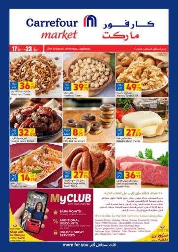 Qatar - Al Wakra Carrefour offers in D4D Online. Special Offer. Special  Offer Are Available At Carrefour.  Offers Are Valid till 23rd March   .Hurry Up! Enjoy Shopping!!!!. Till 23rd March