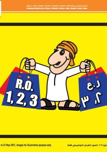 Oman - Sohar Sultan Center  offers in D4D Online. RO 1, 2 , 3. . Till 22nd May