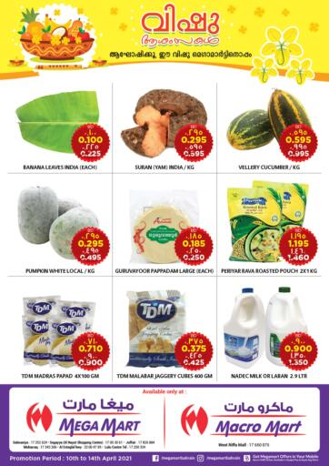 Bahrain MegaMart & Macro Mart  offers in D4D Online. Vishu Offer. Weekdays Offer At MegaMart & MacroMart! Offer Includes Groceries, Fruits, Vegetables & much more at reduced prices. Offer Valid Till 14th April. Happy Shopping!!. Till 14th April