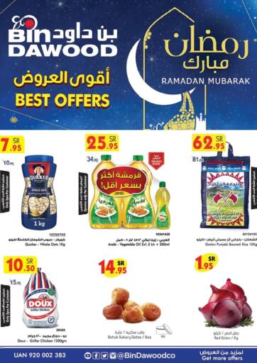 KSA, Saudi Arabia, Saudi - Medina Bin Dawood offers in D4D Online. Ramadan Mubarak. . Till 20th April