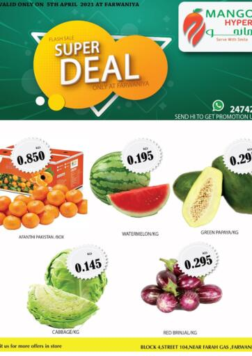 Kuwait Mango Hypermarket  offers in D4D Online. Super Deal. . Only On 05th April