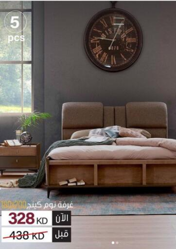 Kuwait At Home Furniture offers in D4D Online. Special Deals. . Special Deals